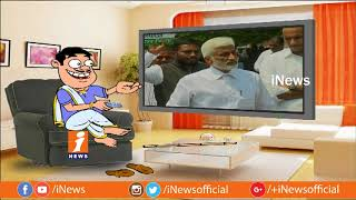 Dada Funny Talk With Vijay Sai Reddy   Over His Chandrababu Naidu   Pin Counter   iNews - INEWS