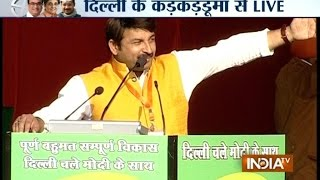 Live: BJP Manoj Tiwari addressing rally in East Delhi - INDIATV