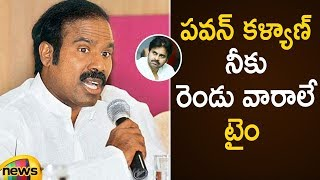 KA Paul Final Call To Pawan Kalyan To Join His Party | KA Paul Selfie Video | AP Politics|Mango News - MANGONEWS