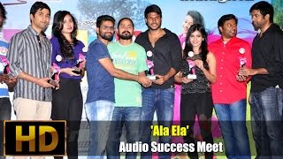 'Ala Ela' Audio Success Meet - IGTELUGU