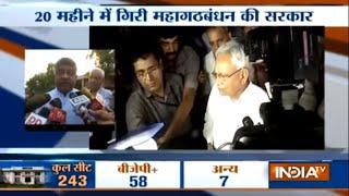 Bihar: Ram Vilas Paswan and KC Tyagi reacts on Nitish Kumar resignation - INDIATV