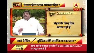 Daily Horoscope with Pawan Sinha: Weak day in terms of health for Libra - ABPNEWSTV