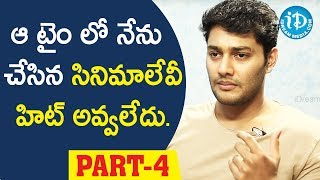 Actor Prince Exclusive Interview Part #4 || Talking Movies With iDream - IDREAMMOVIES