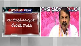 మొగతనం లేదా.. | TRS Counter to BJP Leader Ram Madhav | CVR News - CVRNEWSOFFICIAL