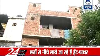 Trilokpuri clashes: Police use Drone-mounted cameras to keep an eye on residents - ABPNEWSTV