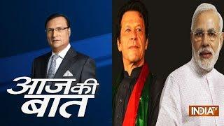 Aaj Ki Baat with Rajat Sharma   October 15, 2018 - INDIATV