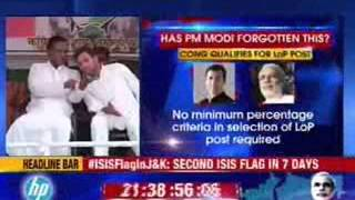 #LoPTussle: RTI gives Congress hope in LoP tussle - NEWSXLIVE