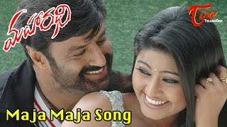 Maharadhi Movie Maja Maja Song | Balakrishna, Sneha, Meera Jasmine, Navaneet kour - TELUGUONE
