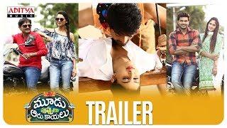 Moodu Puvvulu Aaru Kayalu Trailer || Arjun Yagith, Sowmya || Ramaswamy - ADITYAMUSIC