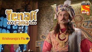 Your Favorite Character | Krishnaraja's Flu | Tenali Rama - SABTV