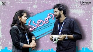 """Madilo"" A Silent love story 