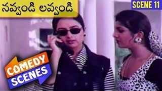 Navvandi Lavvandi Telugu Movie Comedy Scene 11 | Kamal Hassan | Prabhu Deva | Soundarya | Rambha - RAJSHRITELUGU