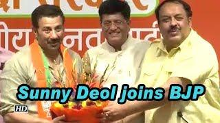 Bollywood actor Sunny Deol joins BJP - IANSINDIA