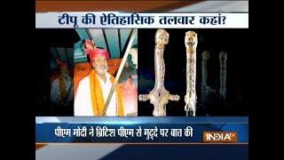 Vijay Mallya 'gave away' Tipu Sultan's sword as it was bringing him bad luck? - INDIATV