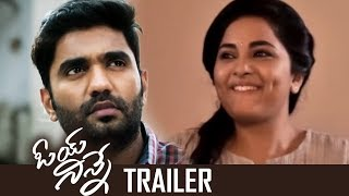 Oye Ninney Movie Theatrical Trailer | Bharath Margani | Srusti Dange | TFPC - TFPC