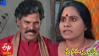 Manasu Mamata Serial Promo - 28th February 2020 - Manasu Mamata Telugu Serial - MALLEMALATV