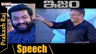 Prakash Raj Superb Speech     Kalyan Ram, Aditi Arya, Puri Jagannadh    Anup Rubens - ADITYAMUSIC