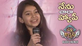 Baby Sara Cute Speech @ Pilla Rakshasi Movie Audio Launch | TFPC - TFPC