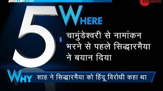5W1H: Karnataka CM Siddaramaiah attacks BJP President Amit Shah, says he is not a Hindu - ZEENEWS