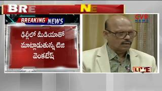 TG Venkatesh speak to Media Over Kadapa Steal Plant | Dehli | CVR NEWS - CVRNEWSOFFICIAL