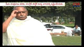 చంద్రబాబు గొడవలు... | KVP Ramachandra Rao slams AP CM Chandrababu | CVR News - CVRNEWSOFFICIAL