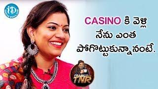 CASINO వెళ్లి నేను ఎంత పోగొట్టుకున్నానంటే - Geetha Madhuri | Frankly With TNR || Talking Movies - IDREAMMOVIES