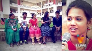 Thulluvatho Ellamai 12-02-2017 Vendhar TV Show | Episode 07
