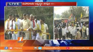 TDP Candidate Ganesh Gupta Speech At Candrababu Naidu Roadshow In Rajendra Nagar | iNews - INEWS