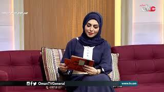 #من عمان | الثلاثاء 11 ديسمبر 2018م