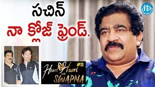 Sachin Tendulkar Is One Of My Close Friends - Chamundeswaranath || Heart To Heart With Swapna - IDREAMMOVIES