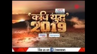 "Kavi Yudh: Special poetic battle on changing trends of ""Netas"" in election season - ZEENEWS"