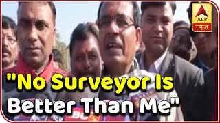 There cannot be a surveyor bigger than me: MP CM Shivraj Singh Chouhan - ABPNEWSTV