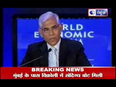 India News : Vinod Rai feels sorry for Kapil Sibal.