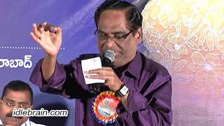 Athiloka Sundari Sridevi Katha Book Launch - idlebrain.com - IDLEBRAINLIVE