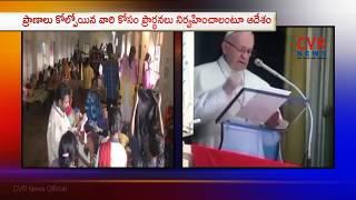 Kerala Floods : Pope Francis prays, asks for 'concrete support' for Kerala flood victims | CVR News - CVRNEWSOFFICIAL