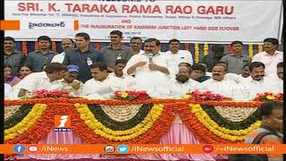 Minister Mahender Reddy Speech at Kamineni Junction Flyover at LB Nagar | Hyderabad | iNews - INEWS