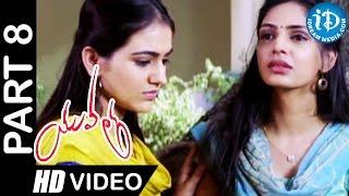 Yuvatha Full Movie Part 8 || Nikhil, Aksha Pardasany || Parasuram - IDREAMMOVIES