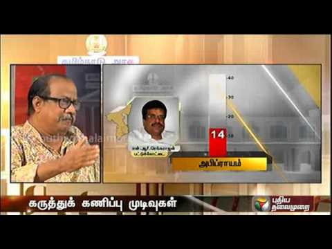 Mega Survey Report About The TN MLAs Based On Their Activities - Part 3
