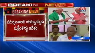 Karnataka Government Formation Updates   Congress and JDS is looking for Power : Yeddyurappa   CVR - CVRNEWSOFFICIAL