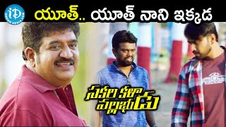 Tanishq Reddy & Chinna Super Comedy Scene | Sakalakala Vallabhudu Movie Scenes | Meghla Mukta - IDREAMMOVIES