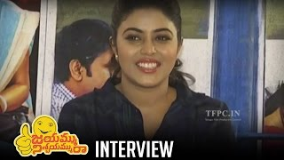 Actress Poorna Interview About Jayammu Nischayammu Raa Movie | TFPC - TFPC