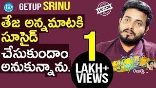 Jabardasth Comedian Getup Srinu Exclusive Interview || Anchor Komali Tho Kaburlu #8 - IDREAMMOVIES