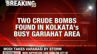 Two crude bombs found in Kolkata's busy Gariahat area - NEWSXLIVE