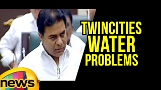 KTR Powerful Speech Over Twincities Water Problems | Slamming Reply To Opposition | Mango News - MANGONEWS