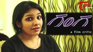 GANGA | New Telugu Short Film 2016 | Directed by Vijay Kumar Kalivarapu | #TeluguShortFilms - TELUGUONE