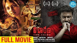 Vicharana Full HD Movie || Dinesh Ravi || Murugadas Periyasamy || Samuthirakani || iDream Movies - IDREAMMOVIES