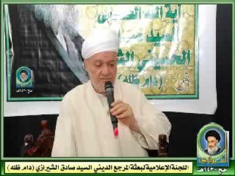 دعاء الجلجلوت - -  المعمم المجوسي محمد الدماوندي