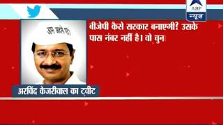 BJP still scared, alleges Kejriwal l Asks 'why no elections?' - ABPNEWSTV