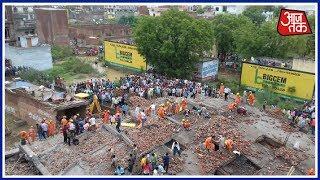 Ghaziabad में निर्माणाधीन इमारत गिरी, कई मज़दूर  मलबे में फसे | Breaking News - AAJTAKTV
