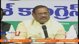 Kuntiya Speaks To Media | Congress Release People's Manifesto For Telangana Elections | iNews - INEWS
